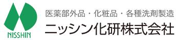 ニッシン化研